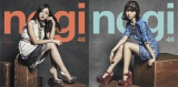 乃木坂46の17thシングル「インフルエンサー」ジャケット写真公開(左から初回盤Type-A、B)