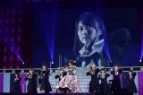さいたまスーパーアリーナの乃木坂46と中継で「混ざり合うもの」を披露(C)AKS