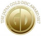 『第31回 日本ゴールドディスク大賞』アーティスト・オブ・ザ・イヤーは「嵐」が3年連続5度目の受賞
