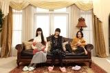 Perfumeが地上波ドラマ初主演。ドラマスペシャル『パンセ』テレビ東京で3月31日・4月1日2夜連続放送。脚本は木皿泉氏のオリジナル(C)テレビ東京