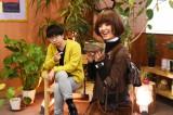 TBS系連続!『レンタルの恋』に出演するオードリーの若林正恭と主演の剛力彩芽 (C)TBS