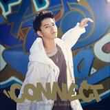 田口淳之介のメジャー1stシングル「Connect」初回限定盤