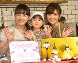 ひな人形型のお寿司づくりに挑戦した(左から)清原果耶、新津ちせ、倉科カナ (C)ORICON NewS inc.