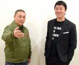 コンビ復活後、テレビ初冠特番で24時間生放送に挑戦する極楽とんぼ (C)ORICON NewS inc.