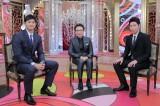 プロ野球の大谷翔平選手(左)と競泳の萩野公介選手(右)(C)テレビ朝日