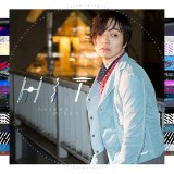 三浦大知アルバム『HIT』【CD+DVD盤】