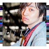 三浦大知アルバム『HIT』【CD ONLY盤】