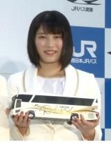 横山由依 (C)ORICON NewS inc.