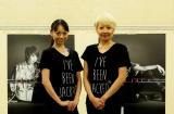 コンサート『REON JACK2』稽古を公開した柚希礼音(右)とバレエダンサー・上野水香