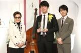『第12回 渡辺晋賞』授賞式に出席した(左から)渡辺美佐理事長、川村元気氏、神木隆之介