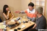 フジテレビ系バラエティ番組『ダウンタウンなう』に出演する(左から)田中みな実、和田アキ子、松本人志