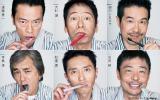 テレビ東京系ドラマ『バイプレイヤーズ〜もしも6人の名脇役がシェアハウスで暮らしたら〜』(C)「バイプレイヤーズ」製作委員会