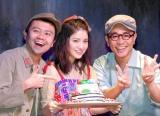 (左から)富岡晃一郎、川島海荷、八嶋智人 (C)ORICON NewS inc.