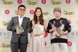 『京楽ピクチャーズ.PRESENTS ニューウェーブアワード』を受賞した(左から)駿河太郎、足立梨花、静野孔文