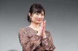 『ゆうばり国際ファンタスティック映画祭2017』に登場した武田梨奈