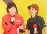 ユーチューバー体験施設『カンドゥースタジオ』のオープニングイベントに出席した尼神インター (左から)誠子、なぎさ(C)ORICON NewS inc.