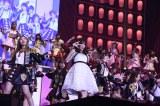 卒業コンサート『こじまつり 〜小嶋陽菜感謝祭〜』(C)AKS