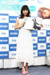 写真集『re:start』発売記念イベント前の取材会を行った川口春奈 (C)ORICON NewS inc.