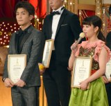 『第40回日本アカデミー賞』の授賞式に出席した(左から)岩田剛典、高畑充希 (C)ORICON NewS inc.