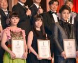 『第40回日本アカデミー賞』の授賞式に出席した(左から)高畑充希、橋本理奈、岩田剛典 (C)ORICON NewS inc.