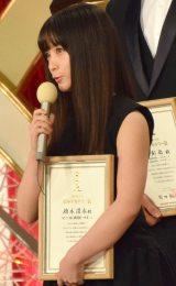 『第40回日本アカデミー賞』の授賞式に出席した橋本環奈 (C)ORICON NewS inc.