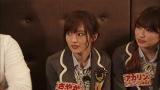 3月5日深夜放送、関西テレビ『NMBとかたるくん』でさやか(山本彩)は何を語るのか…(C)関西テレビ