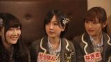 3月5日深夜放送、関西テレビ『NMBとかたるくん』リリポン&なぎさ(C)関西テレビ