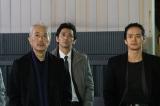 土曜ドラマ24『銀と金』#9「決着!地獄のポーカー」(3月4日深夜放送)より(C)テレビ東京