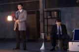 土曜ドラマ24『銀と金』#6より(C)テレビ東京