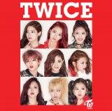 6月28日に日本デビューする9人組「TWICE」