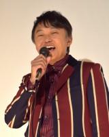映画『しゃぼん玉』の初日舞台あいさつに登壇した相島一之 (C)ORICON NewS inc.