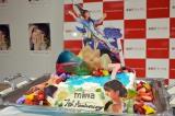 miwaにプレゼントされた7周年記念ケーキ (C)ORICON NewS inc.