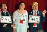 ピン芸大会に参加した(左から)パーマ大佐、山本圭壱、レイザーラモンRG (C)ORICON NewS inc.