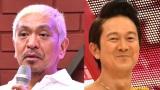 松本人志(左)がアキラ100%に太鼓判(C)ORICON NewS inc.