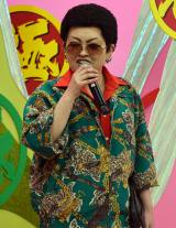 「歌にKAKERU女芸人男装歌合戦!」で優勝したまちゃまちゃ (C)ORICON NewS inc.