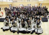 NGT48の北原里英らは岩手県岩泉町の小本小学校でライブ(C)AKS