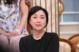 女優の川上麻衣子が18年間封印してきた故・沖田浩之さんの秘話をテレビ初告白。3月7日放送、テレビ朝日系『芸能人が実体験を告白!最悪の一日』(C)テレビ朝日