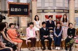 和田アキ子、的場浩司ら多数のゲストが出演(C)テレビ朝日
