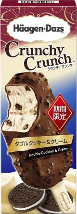 28日発売のクランチークランチ『ダブルクッキー&クリーム』