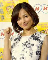 『平成29年度 NHK語学番組』発表会見に出席した国仲涼子 (C)ORICON NewS inc.