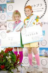 ブライダルフォトサービス『フォトプラ』の記者発表会に出席した(左から)ぺこ、りゅうちぇる (C)ORICON NewS inc.