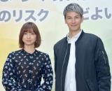 薬剤耐性普及啓発イベントに出席した(左から)篠田麻里子、JOY (C)ORICON NewS inc.
