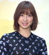 薬剤耐性普及啓発イベントに出席した篠田麻里子 (C)ORICON NewS inc.