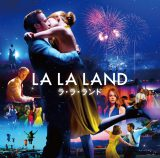 ミュージカル映画『ラ・ラ・ランド』サントラ盤が6週目でTOP5入り