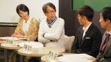 モデルの坂田梨香子(左)、見栄晴も出演