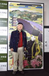 松本零士氏が制作した浮世絵「メーテル古都の休日」 (C)ORICON NewS inc.