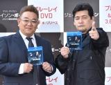 映画『ジェイソン・ボーン』ブルーレイ&DVDリリース記念イベントに出席したサンドウィッチマン(左から)伊達みきお、富澤たけし (C)ORICON NewS inc.