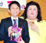 (左から)有吉弘行、マツコ・デラックス(写真は6年前の番組開始時) (C)ORICON NewS inc.