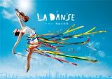 フランスのクラシック音楽祭『ラ・フォル・ジュルネ・オ・ジャポン』
