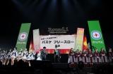尻相撲や大縄跳びなどガチンコ対決6本勝負を行ったHKT48と欅坂46